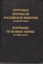Postmarks of Russian Empire ( pre-adhesive period ) 1993 limité 1100 ex.