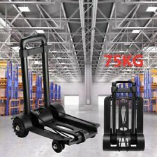 Heavy Duty Folding Hand Trolley Sack Truck Barrow Cart Garden Platform 75kg UK