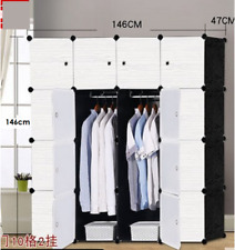 DIY 16 Cube Storage Cupboard Cabinet Wardrobe Shoe Rack Toy Book Shelf White W