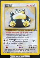 Carte Pokemon RONFLEX 27/64 RARE Jungle Wizards FR
