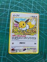 Handmade proxy Custom Pokemon card Eevee Evoli goldstar en Holo