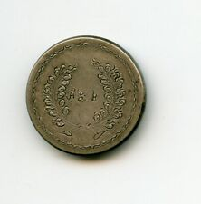 """""""ALK"""" OLD COUNTER STAMPED LOVE TOKEN ON A US SILVER SEATED QUARTER"""
