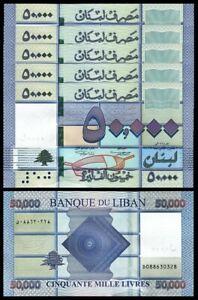 Lebanon 50000 Livres 2019, UNC, 5 Pcs LOT, Consecutive, P-94d