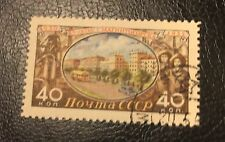 1955, Russia, USSR, 1764, Used