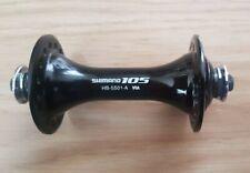 Shimano 105 front hub 32 hole HB-5501-A