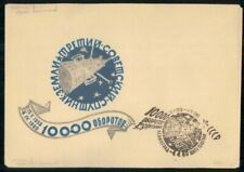 Mayfairstamps Russia 1958 Sputnik 3 Leningrad Commemorative space Cover wwk96221