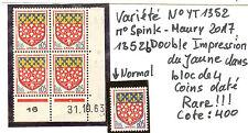 FRANCE VARIETE N°1352b AMIENS DOUBLE IMPRESSION DU JAUNE BLOC DE 4 COINS DATE