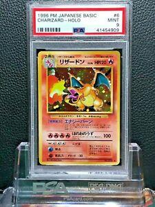 1996 Pokemon Japanese Basic Charizard Holo #6 PSA 9 MINT🔥