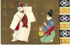 "Japan Art "" Beautiful Woman '' Vintage Postcard 308"