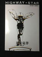 KATSUHIRO OTOMO_HIGHWAY STAR_MANGA_JAPANESE_1979_Collectors!! (2)