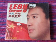Leon Lai ( 黎明 ) ~ Charged Up ( Hong Kong Press ) Cd