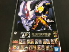 Ichiban Kuji Dragon Ball Super BROLY THE 20th FILM Movie Poster Clear File No.8