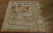Vintage 1970s Boxing Clippings  MUHAMMAD ALI Joe Frazier boxer Heavyweight champ