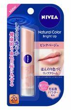 ☀KAO Nivea Natural Color Bright Up Lip Balm 3.5g -Pink Beige SPF20 / PA Japan