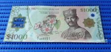 Negara Brunei Darussalam $1000 Seribu Ringgit Note C/1 888591 Dollar Currency