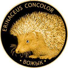 Belarus / Weißrussland - 50 Rubles Hedgehog gold