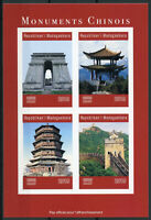 Madagascar 2019 MNH Chinese Monuments Great Wall 4v IMPF M/S Temples Stamps
