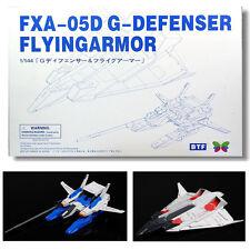 BTF RG HG FXA-05D G-DEFENSER & FLYINGARMOR MODEL KIT FOR 1/144 Gundam