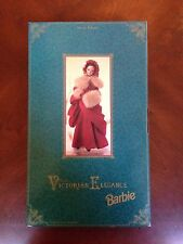 Victorian Elegance 1994 Barbie Doll Hallmark NEW NRFB Skating Ice Skates