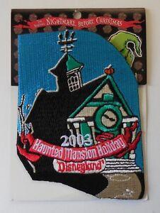 Disney DLR Disneyland 2003 Haunted Mansion Holiday House NBC Patch New