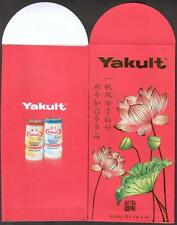 Yakult 2013 CNY Lotus 1 pc Mint Red Packet Ang Pow