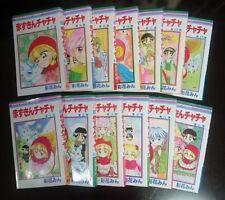Akazukin Chacha Japanese Manga Comics Volume 1-13 Complete Set Ayahana Min