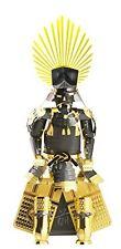 Metallic nano puzzle multicolor samurai Armor Toyotomi Hideyoshi