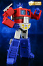 JINBAO G1 Optimus Prime DF-04 DF04 DX9 Transformers Action Figure Kids Toys New