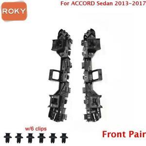 For Honda ACCORD Sedan 2013-2017 Front 2PC Bumper Bracket Beam Mount Support