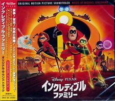 "Michael Giacchino ""INCREDIBLES 2"" score Japan CD SEALED"