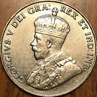 1931 CANADA 5 CENTS COIN - Excellent example!