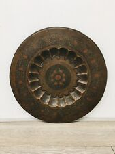 19thC * Asian Arabic Islamic  BRASS CHARGER * Hand Made Engraved