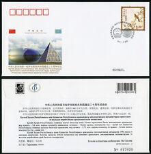 CHINA 2012 PFTN.WJ2012-2 20th Diplomatic Relations China&Kazakhstan CC/FDC