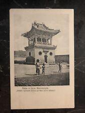 Mint Manchuria China RUSSIA RPPC Postcard Native Kids At The gate