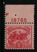 1926 Sc 629 White Plains MNH plate number single  Hebert CV $13.50