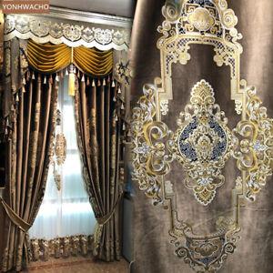 luxury shading thick velvet coffee cloth blackout curtain valance panel C090