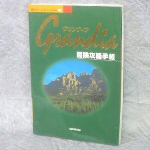 GRANDIA Bouken Kouryaku Techo Guide Sega Saturn Book 1998 KO96