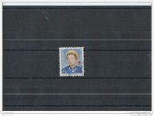 LOT : 052017/408A - VIETNAM 1952 - YT N° 17 OBLITERE TTB
