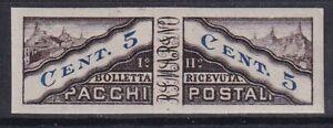 1928 SAN MARINO PACCHI NR.1 VARIETA NON DENTELLATO NUOVO MLH*