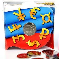 1 Ruble 2014 - Simbol of the Ruble - Commemorative Russian Coin + Gift Album #1