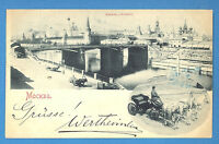 Russia Russland Moscow VINTAGE Postcard  1899s (M1891)