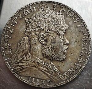 1 Birr 1895 Menelik II Lion's Right Foreleg Raised Ethiopia Only 459,000 H-Grade