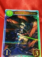 Shadowverse official Real Promotion Card TCG Game Japan Japanese 03