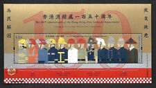Hong Kong, China 2018 150th of HK Fire Services Department Stamp S/S