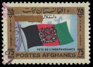 "AFGHANISTAN 696i (Mi928) - Independence Day ""Gold Obliterator Bar"" (pa90035)"