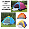 2 - 4 Person Camping Tent Waterproof Room Outdoor Hiking Beach Backpack Fishing