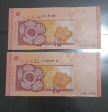 RM10 1st prefix DT  MBI  mohd ibrahim  2pcs unc