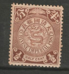 China classic stamp MH lot3