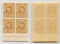 Lithuania 1919 SC 54 mint imperf block of 4. rtb6131