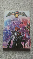 SoulCalibur IV Strategy Guide - Sony PlayStation 3 - Japanese